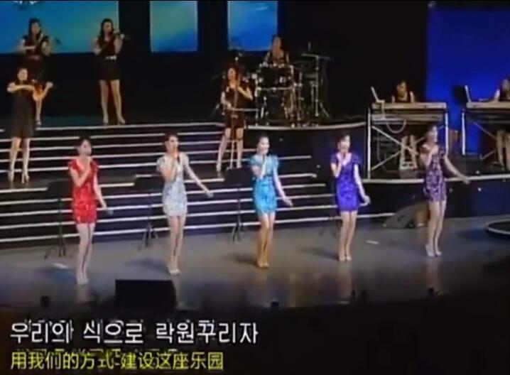 朝鲜最时髦的乐团 一首《学习吧》秒杀一切现在流行乐坛