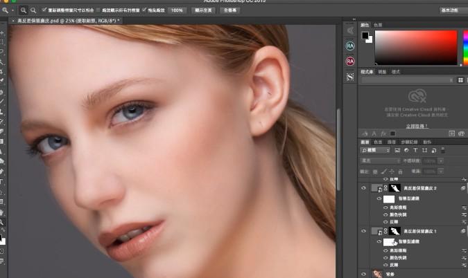 photoshop磨皮方法之0-3:选取与遮色片 编辑遮色片