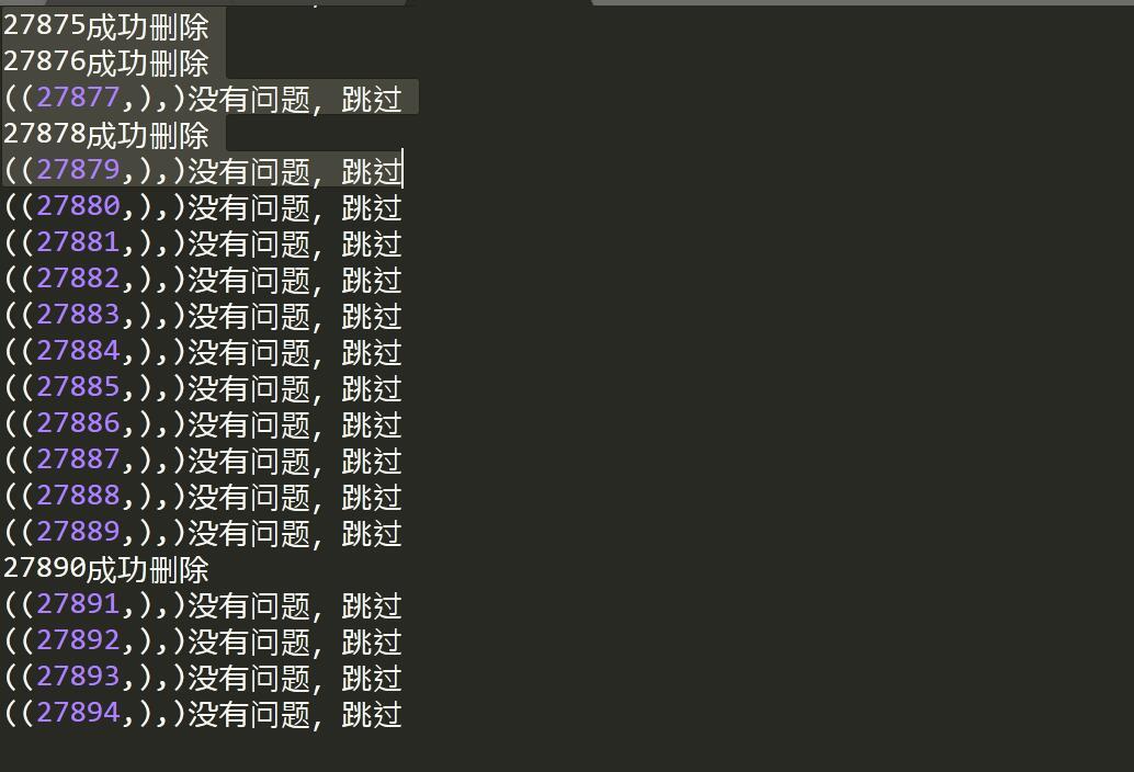 孙健教你如何利用python删除mysql重复数据
